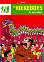 Cover: De wokchinees - De Kiekeboes